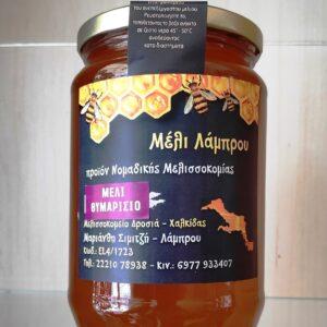 θυμαρίσιο μέλι Ελληνικό