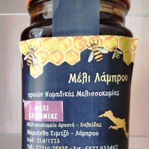 μελι καστανιας
